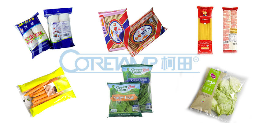 Down-Paper Pillow Packaging Machine KT-250X/KT-350X/KT-450X/KT-600X/KT-700X