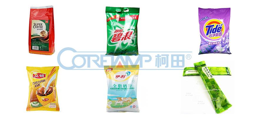 Automatic Powder Packaging Machine LD-420D/520D/720D