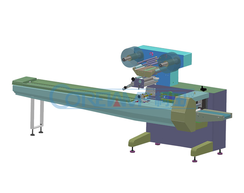 A New Automatic Film Packaging Machine