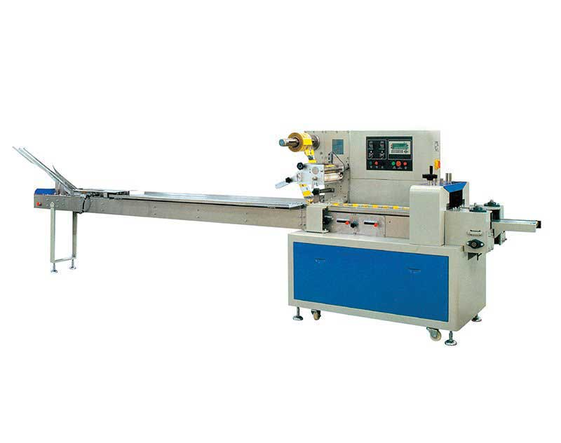Rotary Pillow Packing Machine(Upgraded)