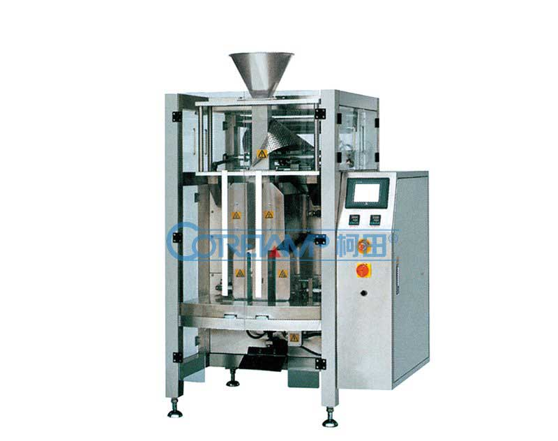 Vertical Auto Packaging Machines LD-420/LD-520/LD-700
