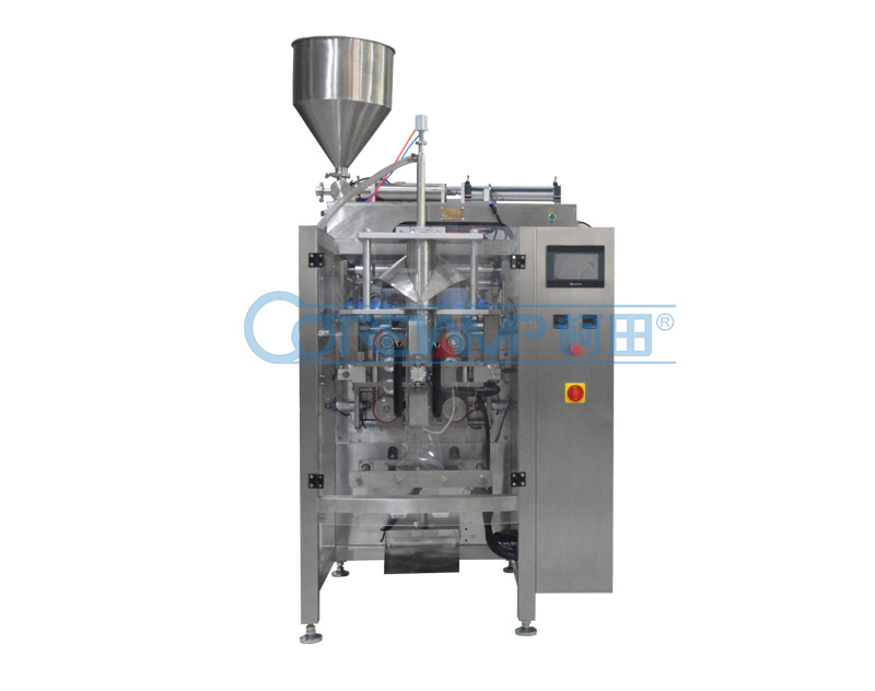 Fully Automatic Liquid Packaging Machine LD-520L