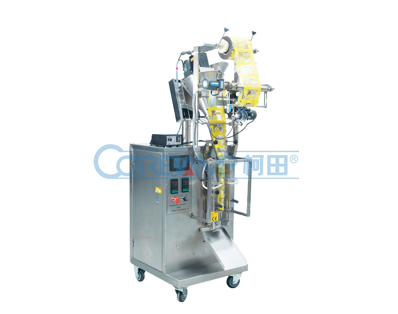 Sachet Powder Packaging Machine LD-240D