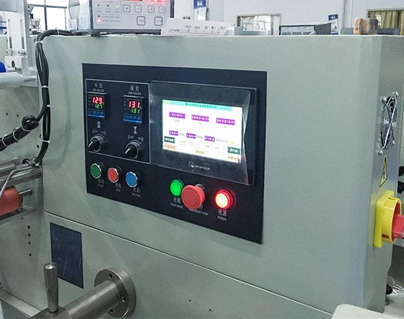 HFFS Horizontal Flow Packing Machine