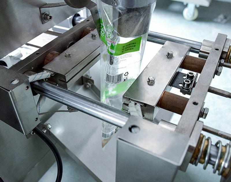 5g~500g Sachet Powder Packaging Machine ZV-320D