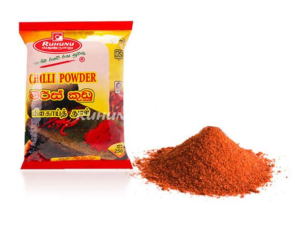 Pepper powder packaging