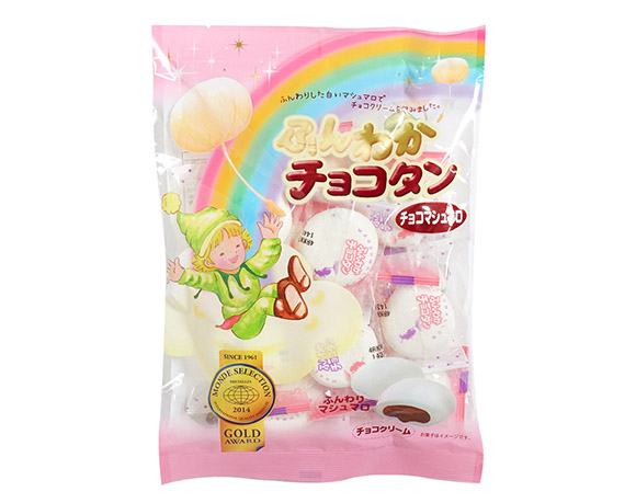 Cotton candy packaging