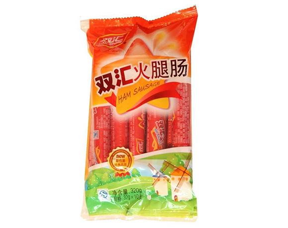 Ham sausage packaging