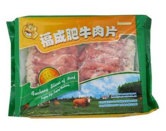 Frozen meat packaging with tray
