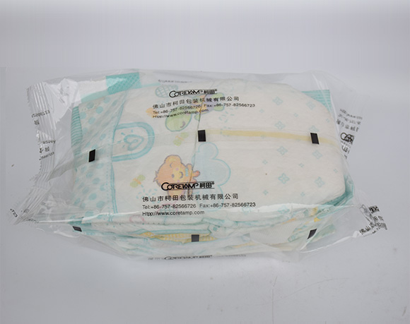 Diaper packaging