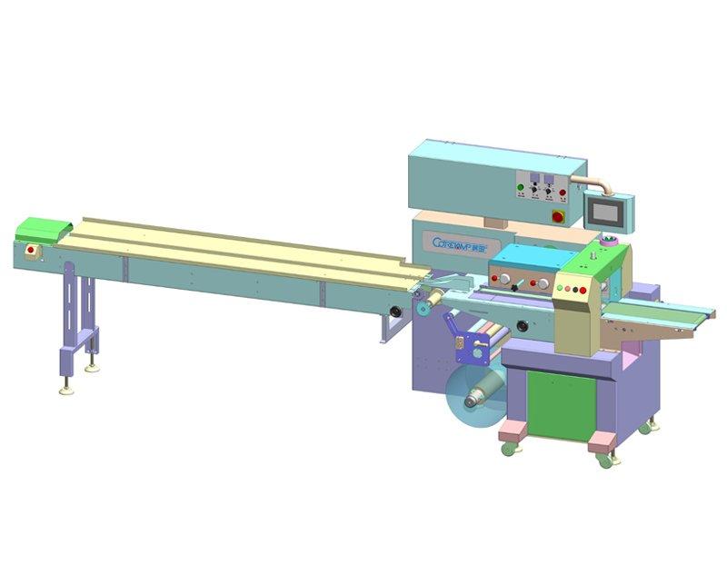 Horizontal Flow Packing Machine ( Upgraded Version )